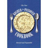 Kosher for Passover Cookbook [Spiral-bound]